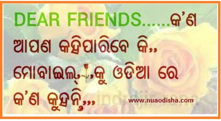 search results for �joke question in odia� � calendar 2015