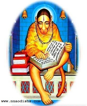 hanuman chalisa in oriya pdf