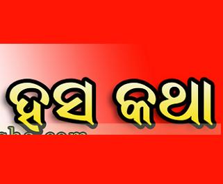 Electronic film video mein gana bhojpuri  ke naya