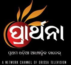 Odia Oriya Live TV Channels ETV,OTV,Tranga,ZEE Kalinga,MBC TV